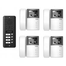 AN4BE-4F COMMAX Coreea Kit videointerfon alb/negru pentru 4 familii
