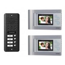 CQ-2F COMMAX Coreea Kit videointerfon color pentru 2 familii